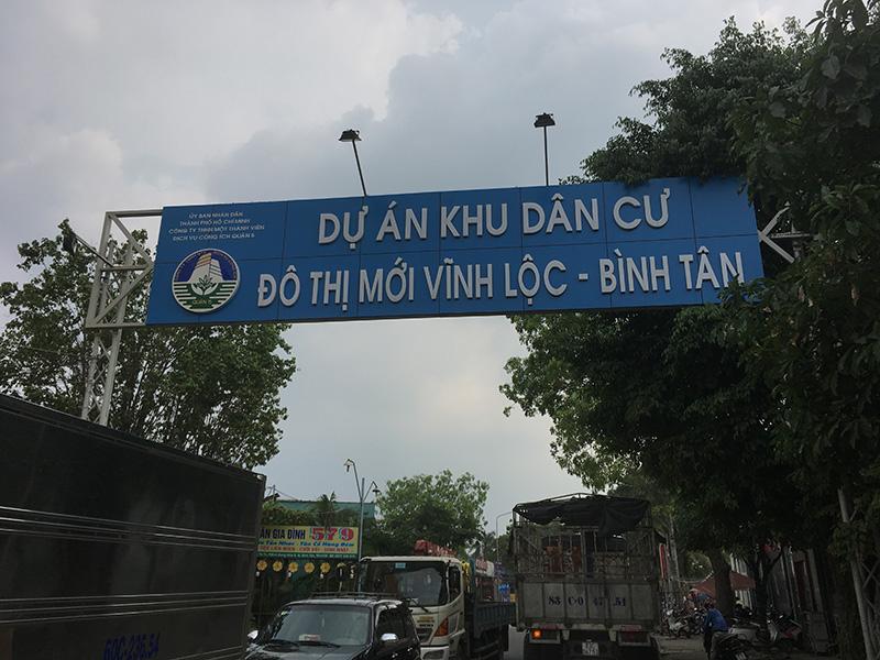 duong-vao-khu-dan-cu-vinh-loc